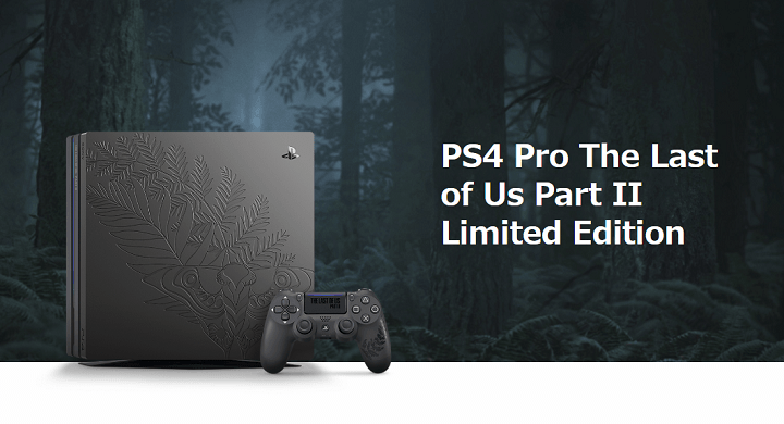 【数量限定】『PlayStation 4 Pro The Last of Us Part II Limited Edition』を予約・購入する方法