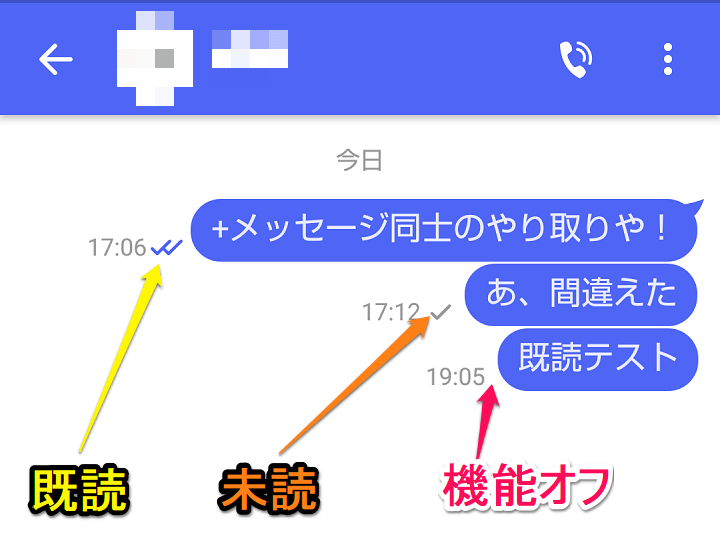 android line きど くつ かない 方法