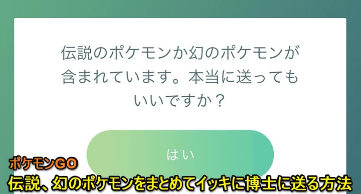 まとめ サイト ポケモン
