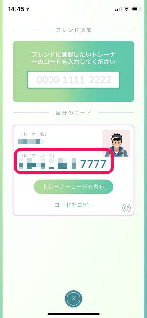 ポケモン go フレンド 海外 掲示板