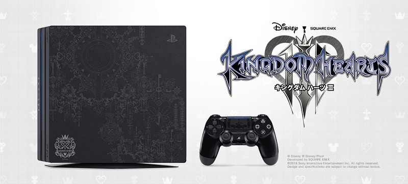 PlayStation 4 Pro KINGDOM HEARTS III LIMITED EDITION