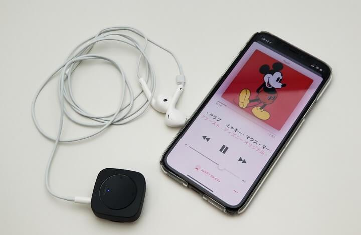 9501b73d09 Bluetoothに対応していないイヤホンなどとBR-C13と接続しワイヤレス化して音声を飛ばすことができるアイテムというアイテムです。
