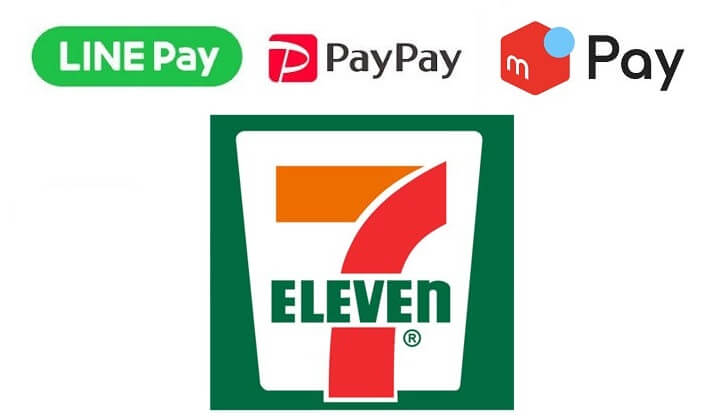 paypay セブンイレブン キャンペーン