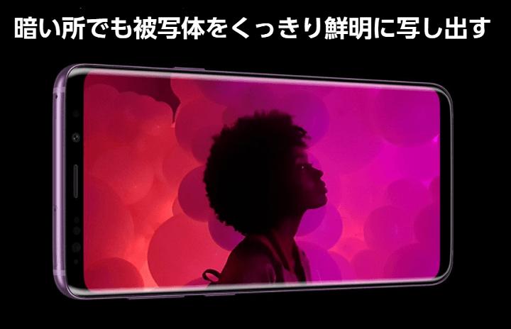Iphone Androidカメラ比較 暗い場所で一番キレイに写真が撮れるスマホは 夜景をうまく撮影する方法 使い方 方法まとめサイト Usedoor
