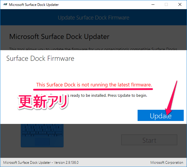 Surface 2 Dock Updater