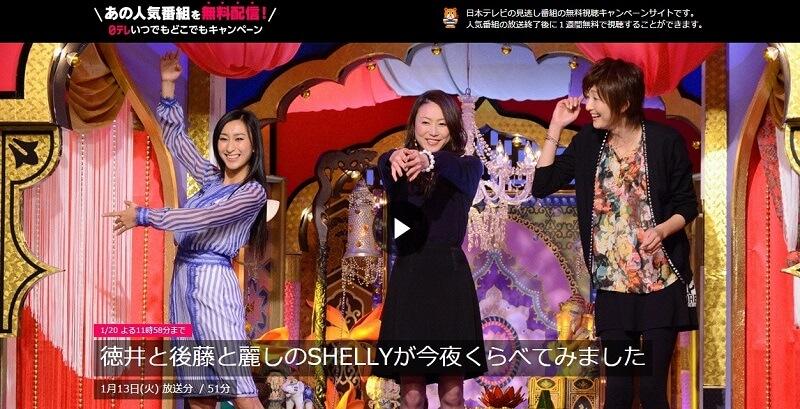 海外で日本テレビの番組や見逃し配信を見る方法  …