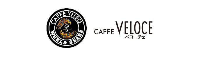 アイスコーヒーが200円という最安価格クラスのカフェ「ベローチェ」 無料Wi-Fiはありませんが、無料Wi-Fiは装備されていませんがキャリアWi-Fi 、有料Wi-Fiは搭載され ...