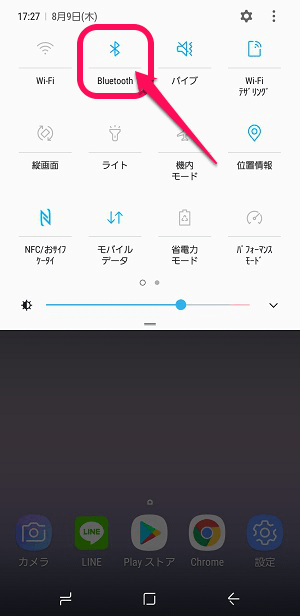 Android Bluetoothオン