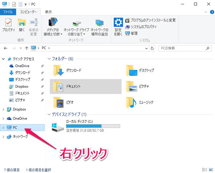設定 する pc 軽く Windows10の高速化・軽量化設定:重い・遅いPCを軽くする方法まとめ