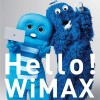 【8月版】今月の最安はこれだ!WiMAX 2+の料金比較まとめ – 最安でWiMAX 2+を契約する方法