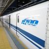 東海道新幹線N700系に備え付けのdocomo WiFiを使う方法