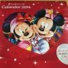 【2017年ドコモ ディズニーカレンダーはいつから?】ディズニーのカレンダーを無料でGETする方法