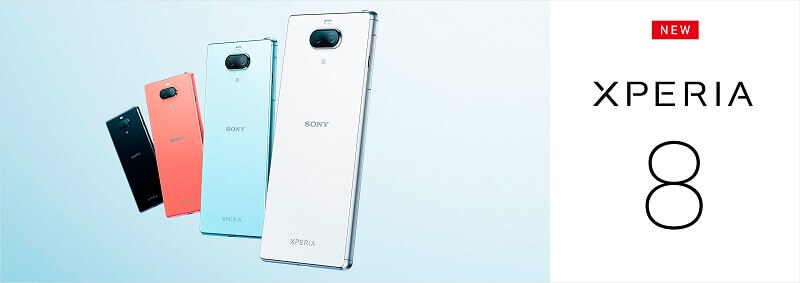 Xperia Android10アップデート機種