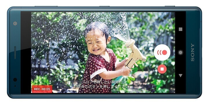 XperiaXZ3その他機能