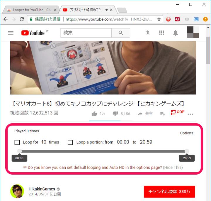 リピート iphone youtube 再生 【iPhone】Youtube動画のCM広告を完全に消す3つの方法【裏ワザ】