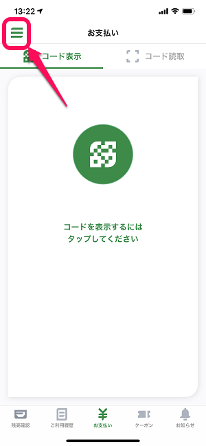 ゆうちょ 銀行 残高